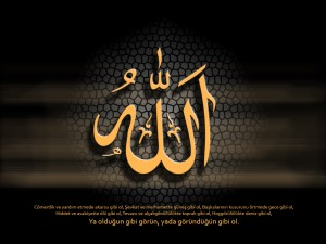 Allah-Picture-HD