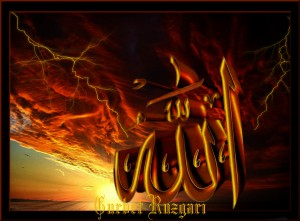 Allah-Picture-Sunset-Sky