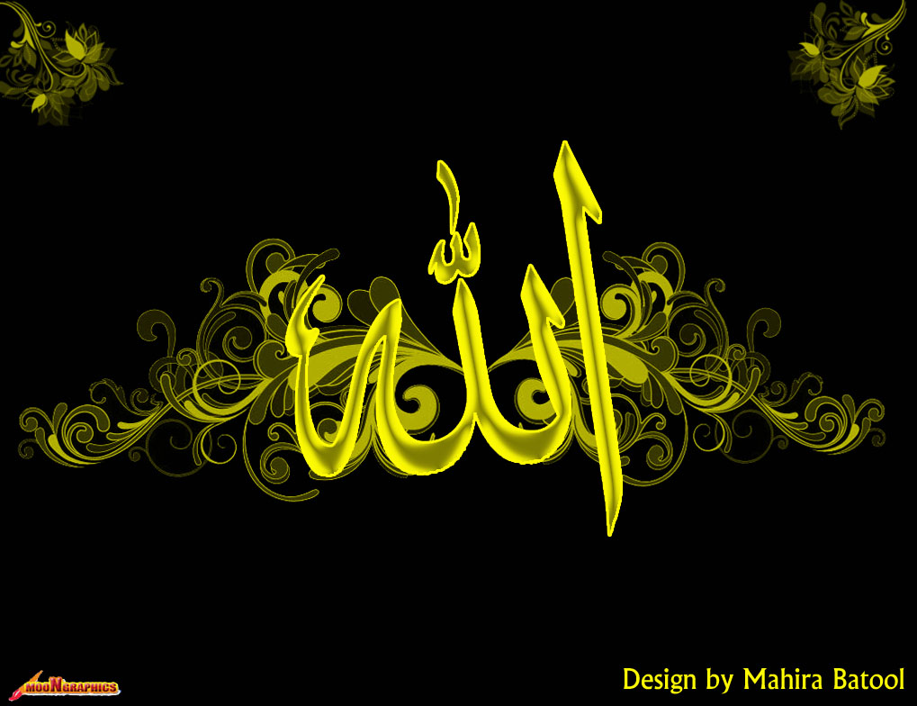 Beautiful islamic wallpapers page 21 turntoislam Allah calligraphy wallpaper