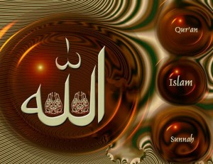 Name-of-Allah-Picture