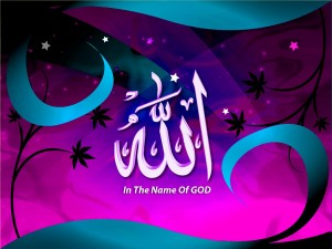 Name-of-Allah-Purple-Picture-Wallpaper